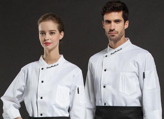 cheff and kitchen staff uniforms